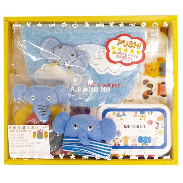 【日本製】【Rub a dub dub】幼童用 寶寶禮盒組C 藍色 SD-9105 - Rubadubdub