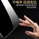 iphonex防窺鋼化膜11pro蘋果x防偷窺