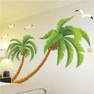 壁貼 椰子樹 高品質DIY牆貼 背景貼 磁磚貼 壁貼 南國風情 海邊海灘【YV3495】Loxin