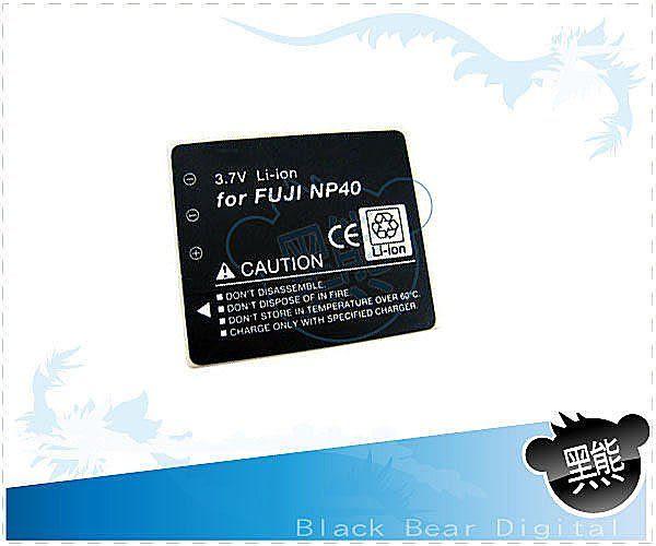 黑熊館 Panasonic 數位相機 Lumix DMC-FX7 FX2 專用 DMW-BCB7 CGA-S004 BCB7 S004 高容量防爆電池1X5
