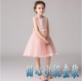 女童禮服 無袖公主裙2020韓版兒童連身裙蓬蓬花童洋氣主持鋼琴婚紗演出服 DR35052【甜心小妮童裝】