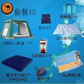 熊孩子☃全自動帳篷 5-6人露營帳篷 防暴雨家庭休閒帳篷套餐(主圖款14)