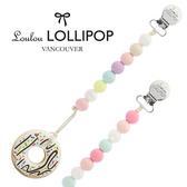Loulou Lollipop 加拿大 嬰幼兒 固齒器組/奶嘴鍊夾 藍色巧克力甜甜圈系列(多款可選)
