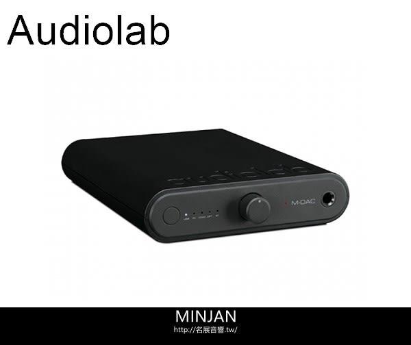 【贈高級線材★折價卷現折★超贈點現折】英國 Audiolab M-DAC mini 耳擴 一體機 可攜帶型DAC耳擴