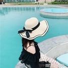 草帽女夏天沙灘帽海邊防曬小清新韓版遮臉出游百搭太陽帽遮陽帽子