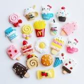 創意立體食物冰箱貼仿真水果甜品磁性貼兒童早教黑板貼一套