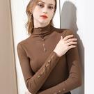 莫代爾內搭素色長袖T恤滾邊半高領緊身上衣(四色S-3XL可選)/設計家 AL301275