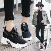 內增高鞋 韓版百搭運動松糕厚底坡跟休閑鞋