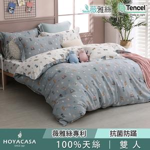 贈壓縮枕2對!HOYACASA 抗菌天絲四件式兩用被床包組-奇幻世界雙人