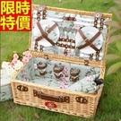 野餐籃餐具組合編織籃子-手提收納四人套組郊遊用品68e16【時尚巴黎】