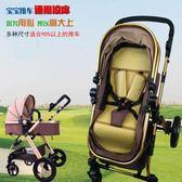 嬰兒手推車涼席夏季景觀寶寶兒童手推車席子雙胞胎童車坐墊通用【萬聖節全館大搶購】