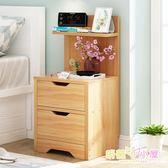 床頭櫃現代簡約收納儲物櫃組裝儲物櫃宿舍臥室組裝床邊櫃 九折鉅惠