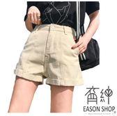 EASON SHOP(GU5720)米色反摺明線車邊挺版高腰牛仔短褲顯瘦卷邊寬鬆休閒女熱褲韓版黑色A字褲素色