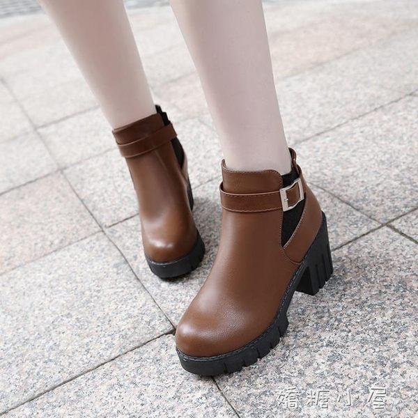 馬丁靴女2018新款秋冬季高跟鞋百搭粗跟防水台短靴加絨大碼女鞋潮 嬌糖小屋