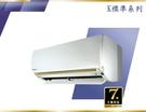 《Panasonic 國際》K 冷暖 變頻壁掛1對1 CS-K80FA2/CU-K80FHA2 (安裝另計)