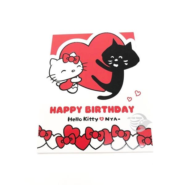 三麗鷗 SR-D109 HELLO KITTY X NYA 生日卡 立體造型 直式 卡片【金玉堂文具】