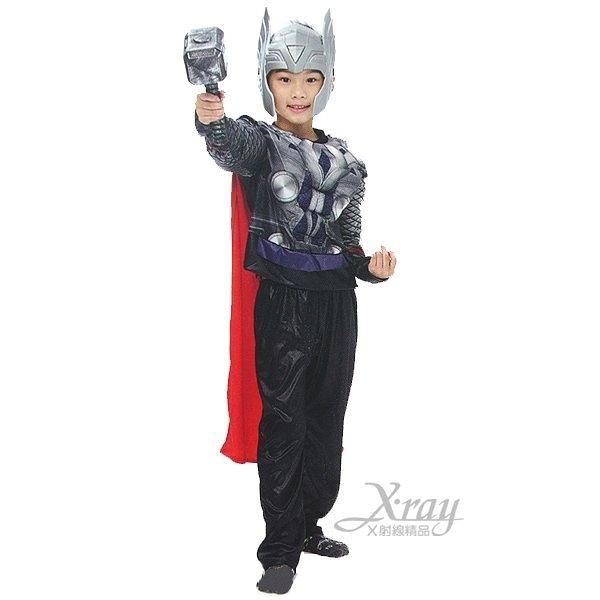 節慶王【W370034】二件式雷神索爾服,萬聖節服裝/化妝舞會/派對道具/兒童變裝/復仇者聯盟/聖誕節