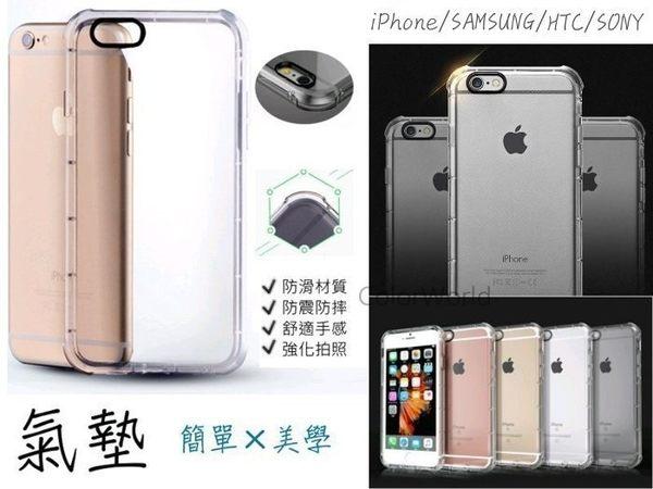 【台灣優購】全新 SAMSUNG Galaxy A7.A710Y(2016版) 氣墊空壓殼 軟殼 防摔緩震 全包邊保護~優惠價129元