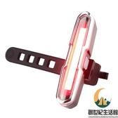 自行車尾燈USB充電山地車配件后警示燈夜騎【創世紀生活館】