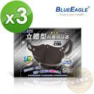 【醫碩科技】藍鷹牌NP-3DEBK*3台灣製成人酷黑立體一體成型防塵用口罩 超高防塵率 三層式 50入*3盒