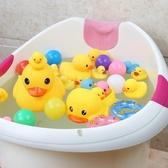 小鴨子洗澡鴨子玩具洗澡玩具小黃鴨玩具捏捏叫兒童洗澡玩具鴨子