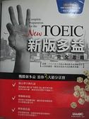 【書寶二手書T2/語言學習_E5X】TOEIC 新版多益完全攻略_Live ABC
