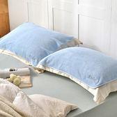 義大利La Belle《經典刺繡》舒柔枕巾2入-優雅藍