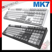 [ PC PARTY ] B.FRIEND MK7 白光 機械鍵盤 青軸 茶軸