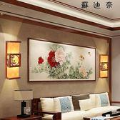 220V 中式仿古床頭中國風臥室現代客廳壁燈