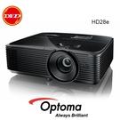 OPTOMA HD28e Full HD 3D家庭劇院 投影機 公司貨 三年保固 免運/含稅