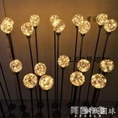 太陽能燈 LED防水圓球蘆葦燈銅線球插地燈公園小區樓盤夜景亮化景觀裝飾燈 MKS阿薩布魯