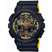 附台灣卡西歐保卡才是公司貨【時間光廊】CASIO 卡西歐 G-SHOCK 迷彩 雙色錶帶 GA-100BY-1ADR