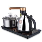 煮茶器 KAMJOVE金灶K9全自動智慧上水電熱水壺110V伏電茶爐國外專用 8號店WJ