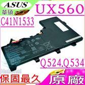 ASUS 電池(原廠)-華碩 C41N1533,UX560電池,UX560UA,Q524電池,Q524UQ,Q534電池,Q534U,Q534UX,0B200-02010300M