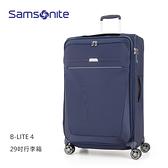 Samsonite 新秀麗【B-Lite 4 GM3】29吋布面行李箱 可擴充 大容量 輕量3.2kg 商務推薦