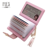 卡包 放卡的卡包女式多卡位韓國可愛個性迷你小清新多功能小卡片包小巧-凡屋