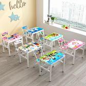 兒童書桌 學習桌兒童寫字桌椅套裝折疊兒童學習桌小學生書桌簡易小桌子家用課桌椅