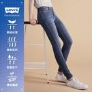 Levis 女款 720高腰超緊身窄管 / 超彈力牛仔長褲 / CoolJeans輕彈抗UV / 精工深藍染水洗 / 及踝款