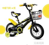 飞鸽儿童自行车6-7-8-9-10岁小女孩童车16/14/18寸男孩宝宝单车QM『艾麗花園』