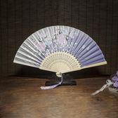 全館83折 女折扇日式古風一笑小尺寸折扇綾娟布中國風古典舞蹈走秀禮品扇