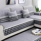 沙發墊 四季通用沙發墊布藝防滑皮木坐墊靠...