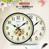 掛鐘   超靜音圓形掛鐘歐式客廳鐘表時鐘掛表現代壁鐘石英鐘表