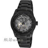 Kenneth Cole 帥氣黑鋼數字雙面鏤空黑鋼機械錶