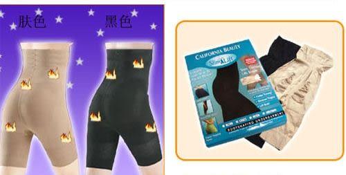 高腰束身褲收腹 加強提臀褲 無痕美體收腹內褲 提臀束身束褲(M~L)