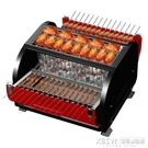 燒烤爐無煙燜燒烤爐 炭烤吊燒烤架3-5人便攜式戶外室內 串串燒烤爐『新佰數位屋』