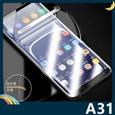 三星 Galaxy A31 滿版水凝膜 全屏3D曲面 抗藍光 高清原色 防刮耐磨 防爆抗汙 螢幕保護貼 (兩片裝)