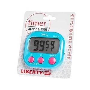 利百代多功能計時器LB-800