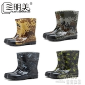 三明美男士迷彩雨靴加絨可拆雨鞋中低筒水鞋水靴防滑防雨鞋男1625--當當衣閣