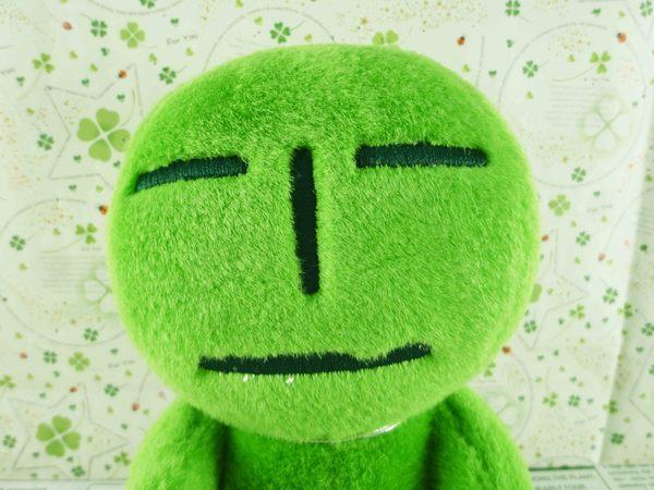 【震撼精品百貨】藍海寶寶~絨毛-綠無言