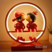 臥室婚慶台燈紅色婚房床頭燈創意結婚禮物實用婚房台燈新婚禮品MBS「時尚彩虹屋」